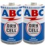 BATERAI ABC BESAR DRY CELL (2PCS)