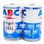 abc_battery_r20s_biru_2_pieces
