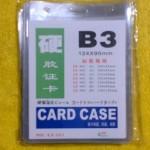 cardcaseB3