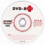 DVD-R GT PRO