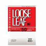 joyko_loose_leaf_a5-7020_50_sheet